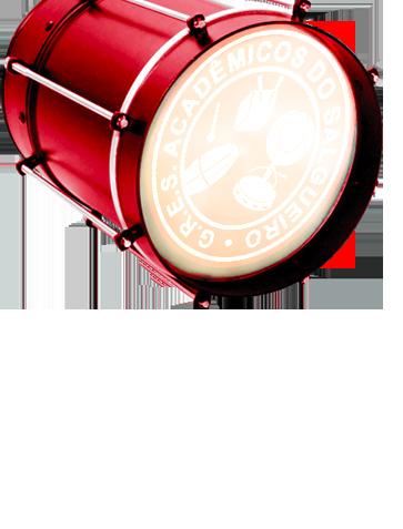 Salgueiro | The Rio Times | Brazil News