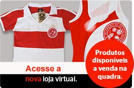 O Salgueiro Samba-School Profile & Salgueiro 2010 Resource & Photos